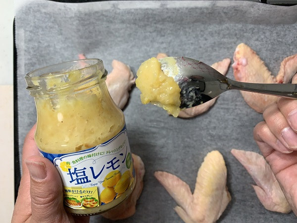 スプーンですくった業務スーパーの塩レモン