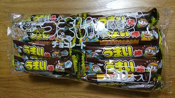 業務スーパーのうまい棒チョコレート