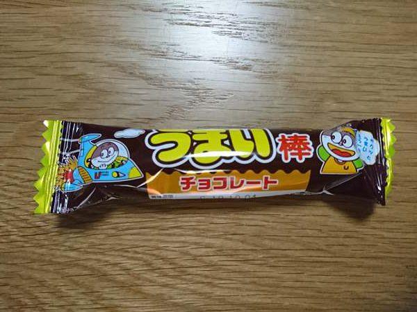 うまい棒チョコレート1本