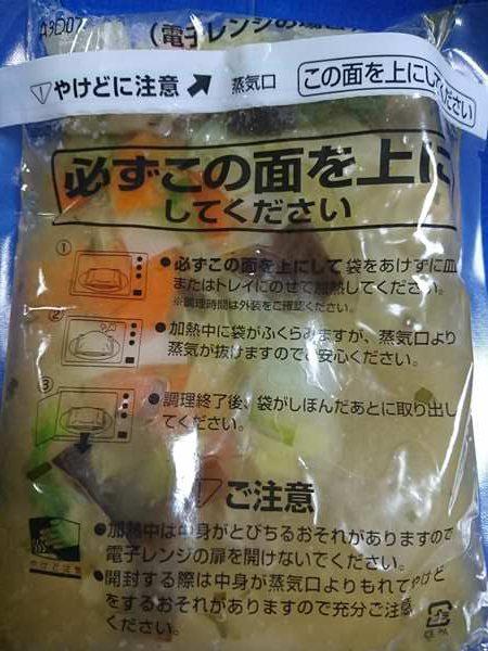 透明の袋に入っている中華丼の素
