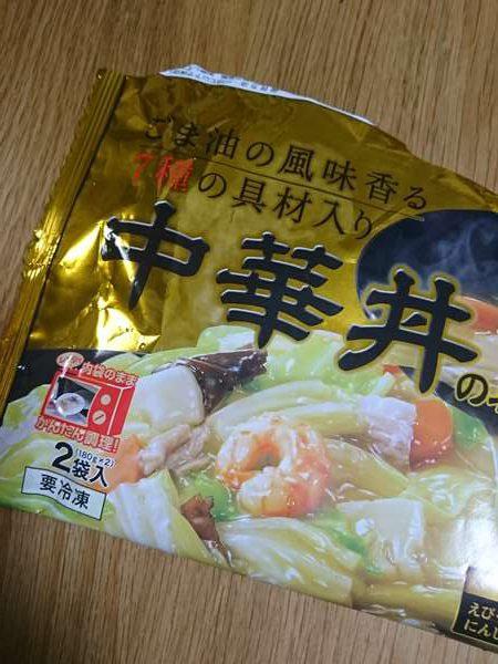 中華丼の素のパッケージ