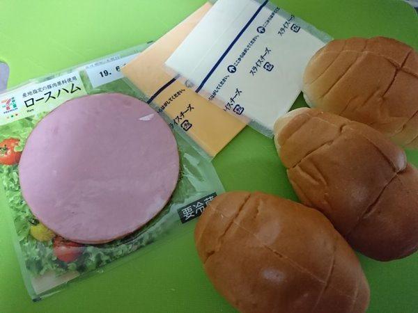 ロールパン・ハム・業務スーパーのスライスチーズ