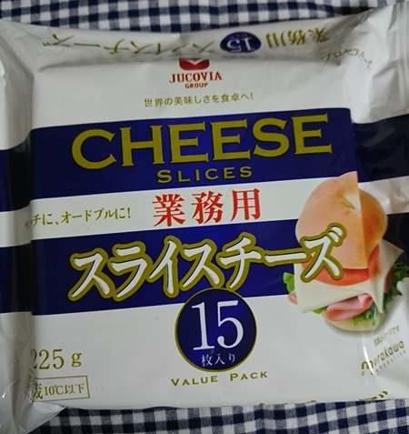 業務スーパーのプレーンタイプスライスチーズ