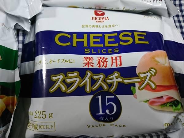 業務スーパーで購入したスライスチーズ