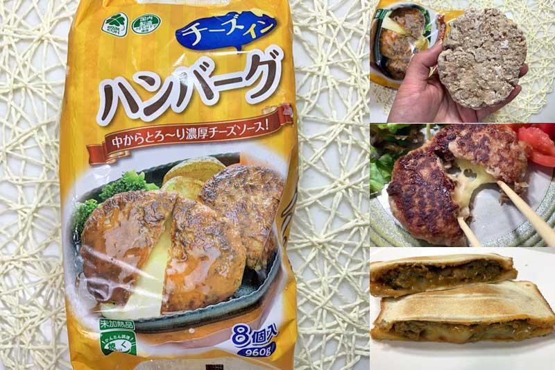 業務スーパーの冷凍ハンバーグはふわふわ食感で人気!おすすめレシピ