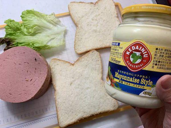 業務スーパーのチキンランチョンミートサンドイッチの材料