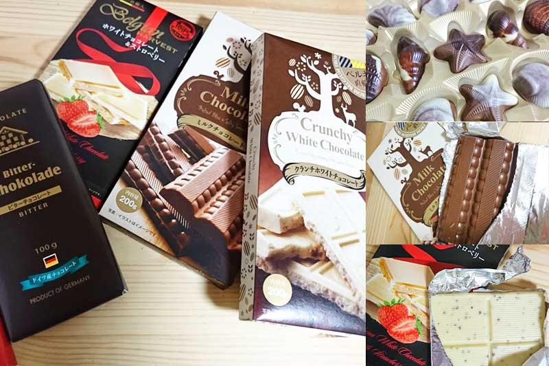 業務スーパーのベルギーやドイツ産チョコレートは安くて超おいしい!