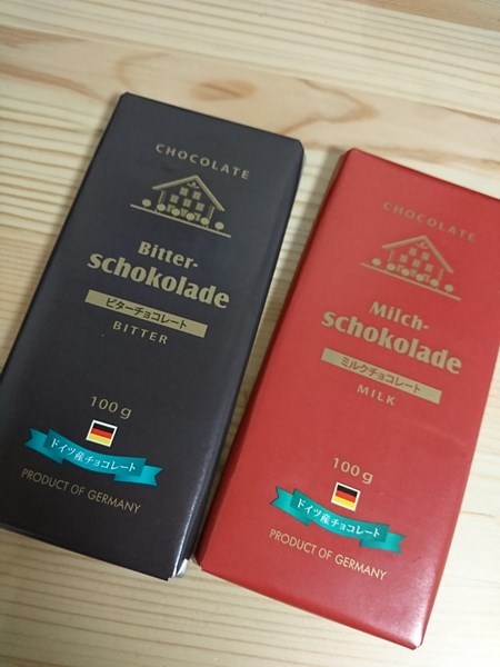 業務スーパーのドイツ産チョコレート
