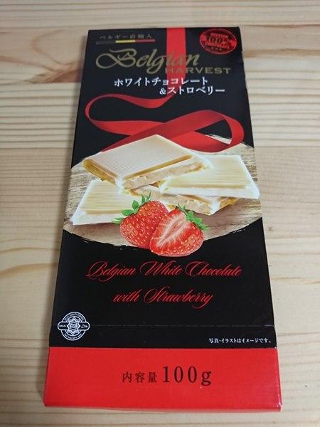 業務スーパーのホワイトチョコレート・ストロベリー