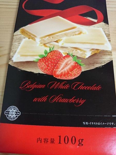 業務スーパーのホワイトチョコレート・ストロベリーパッケージにある内容量表示