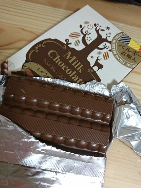 開封した業務スーパーのミルクチョコレート