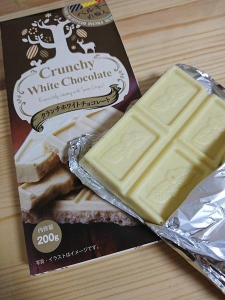 業務スーパーのクランチホワイトチョコレートの中身