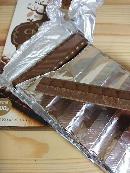 厚みがある業務スーパーのミルクチョコレート