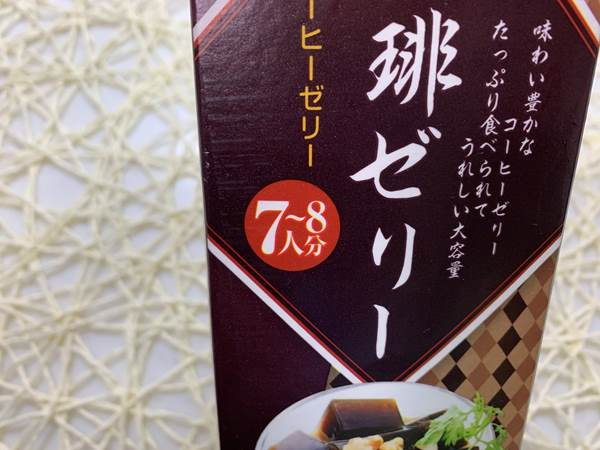 業務スーパーのコーヒーゼリーパックに記載された7~8人分の文字