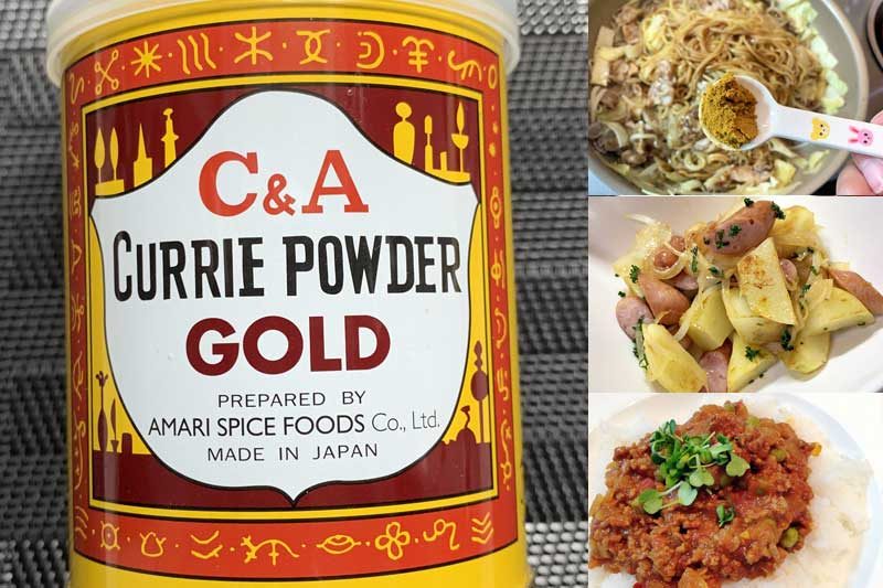 業務スーパーのカレー粉で作るおすすめレシピ!色々使える便利缶