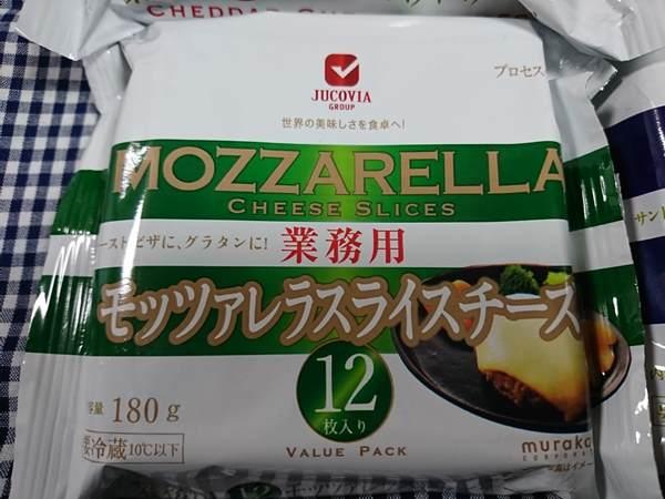 業務スーパーのモッツァレラスライスチーズ