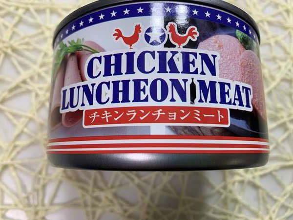 業務スーパーに売っているチキンのランチョンミート缶