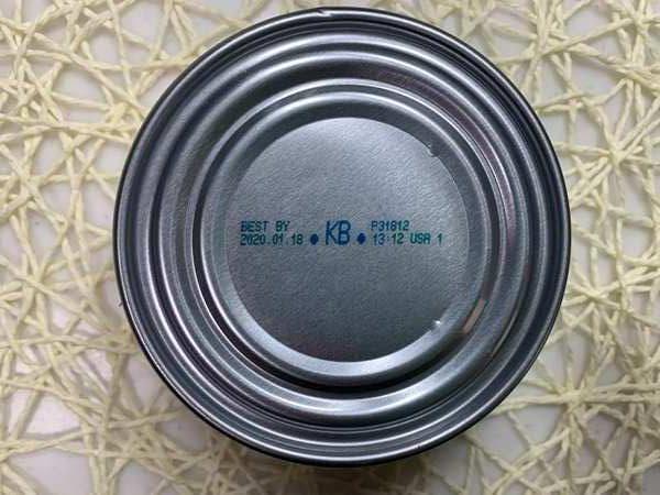 業務スーパーのチキンランチョンミートの缶底にある賞味期限表示