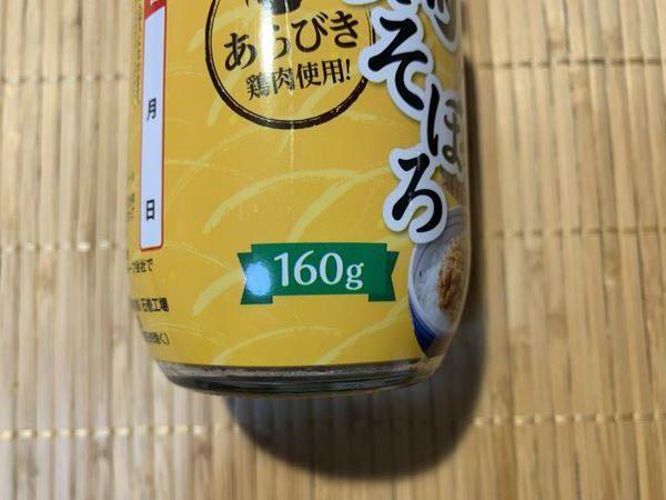 業務スーパー鶏そぼろの瓶ラベルにある内容量表示
