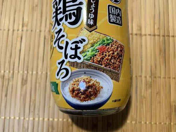 業務スーパー鶏そぼろ瓶のラベルにある調理例写真