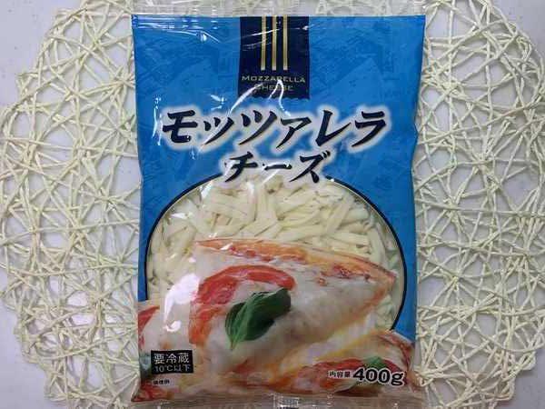 業務スーパーで買った冷凍モッツァレラチーズ