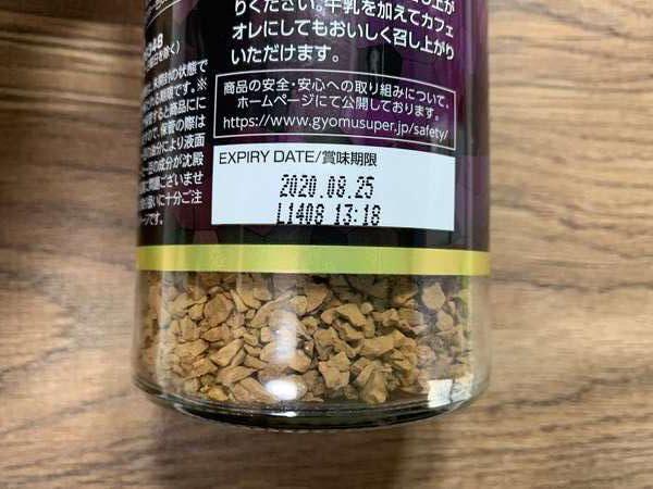 業務スーパーのインスタントコーヒーパッケージにある賞味期限表示