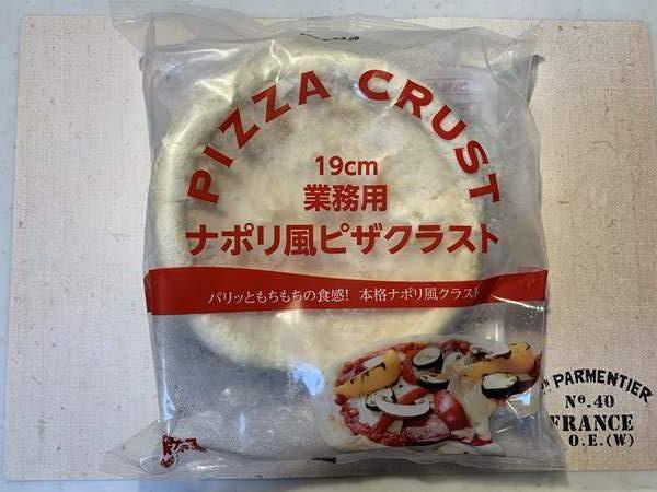 業務スーパーで購入したピザ生地