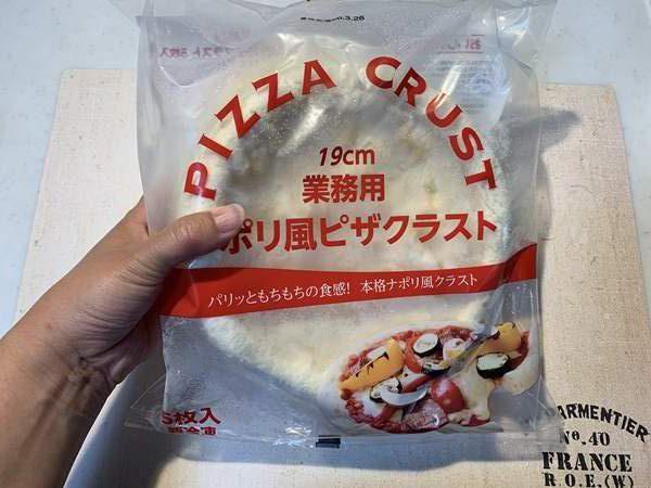 業務スーパーの未開封ピザ生地を手に持ったところ