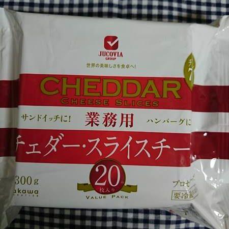 業務スーパーのチェダー・スライスチーズ