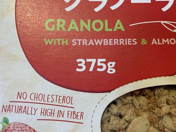 業務スーパーのグラノーラパッケージにある内容量表示