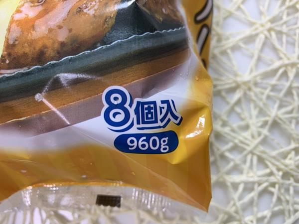 業務スーパーの冷凍ハンバーグパッケージの内容量表示