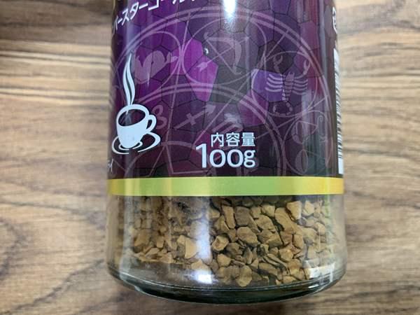 業務スーパーのインスタントコーヒーパッケージにある内容量表示