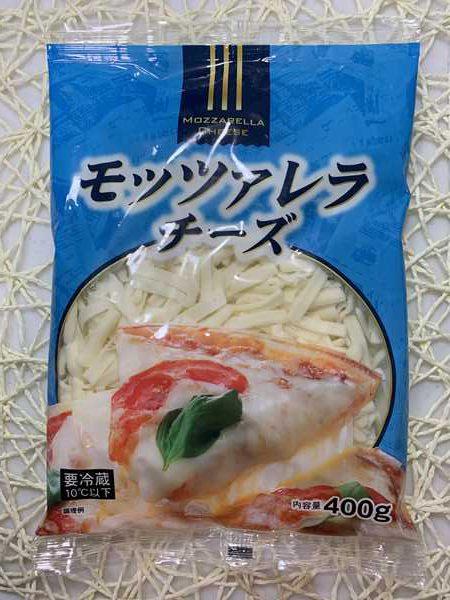 業務スーパーのモッツァレラチーズ