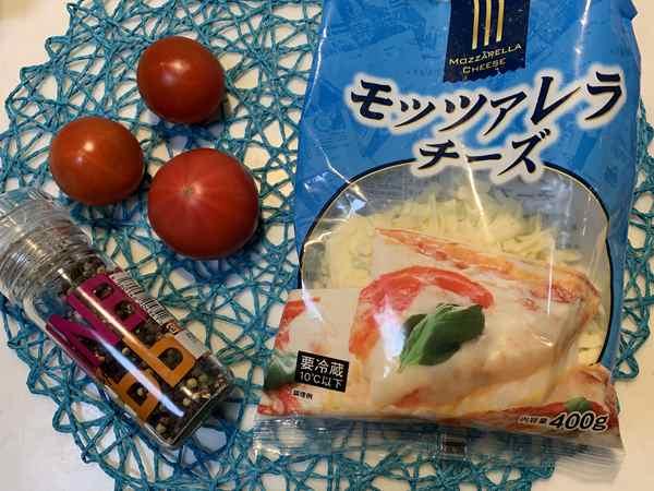 トマト・こしょう・業務スーパーのモッツァレラチーズ