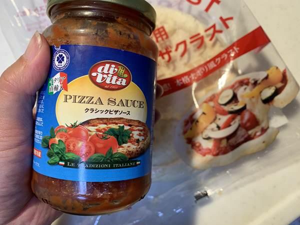業務スーパーのピザ生地とピザソース
