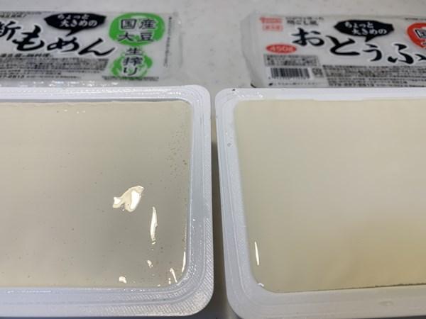 表面がツルツルな業務スーパーの豆腐