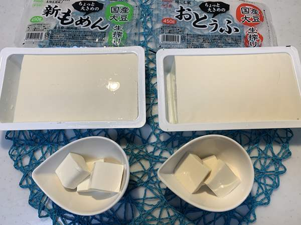 パックに入った業務スーパーの豆腐と小皿に入った豆腐