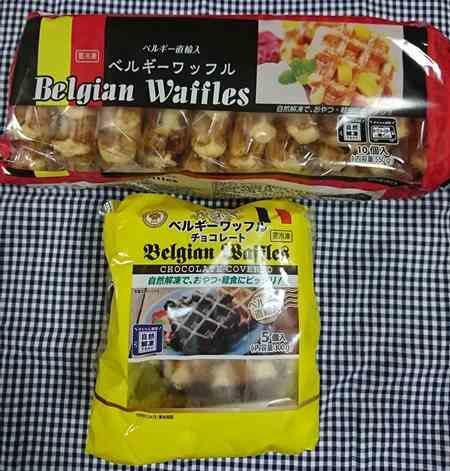 業務スーパーのベルギーワッフル2種