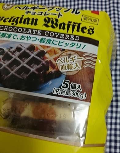 業務スーパーのベルギーワッフルチョコレートパッケージにある内容量表示