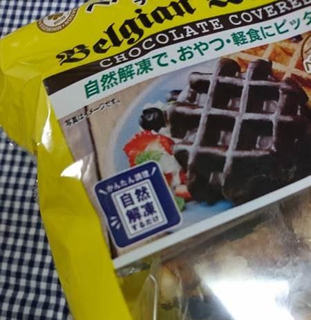 業務スーパーのベルギーワッフルチョコレートパッケージにある簡単調理マーク