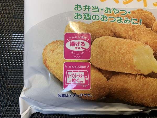 業務スーパーのチーズフィンガーパッケージにある調理方法表示