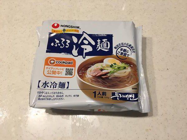 業務スーパーで購入した冷麺