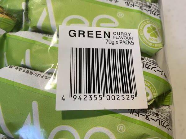 業務スーパーのグリーンカレーヌードル外側ラベル