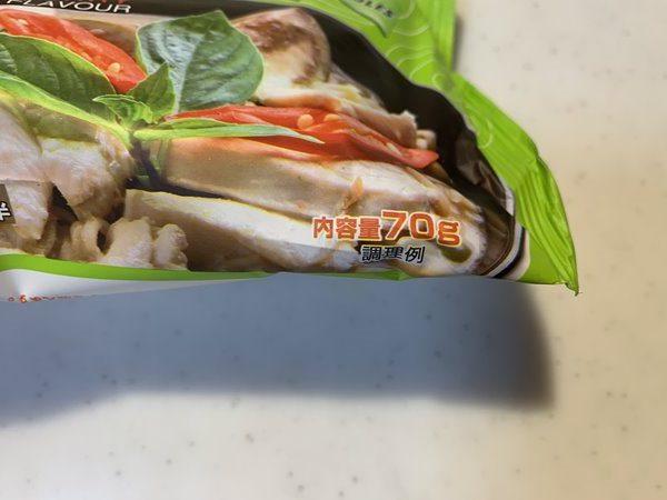 業務スーパーのグリーンカレーヌードルパッケージにある内容量表示