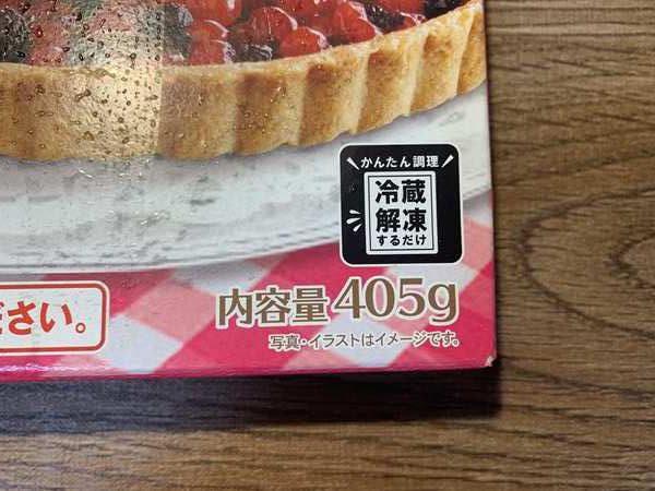 業務スーパーのミックスベリータルトパッケージにある内容量表示