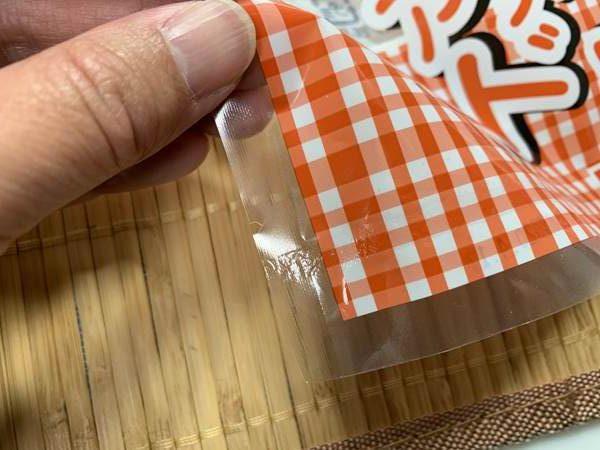 業務スーパーアメリカンドッグの袋の隅にある開け口
