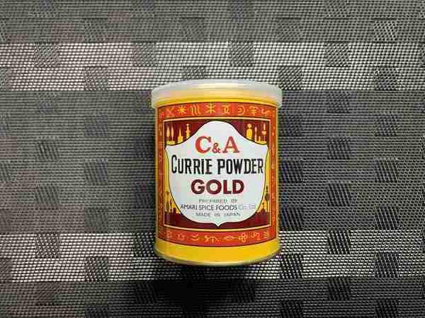 業務スーパーで購入したカレー粉缶