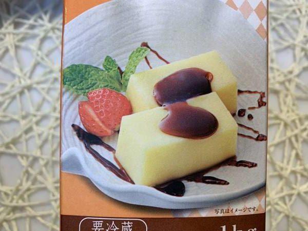 業務スーパーのカスタードプリンのパッケージ写真1