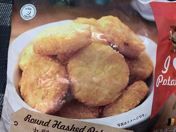 業務スーパーのハッシュドポテトパッケージ写真のアップ