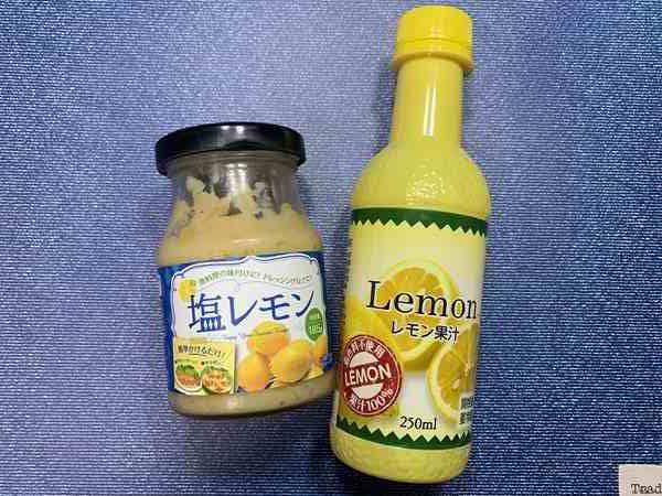 業務スーパーのレモン果汁と塩レモン